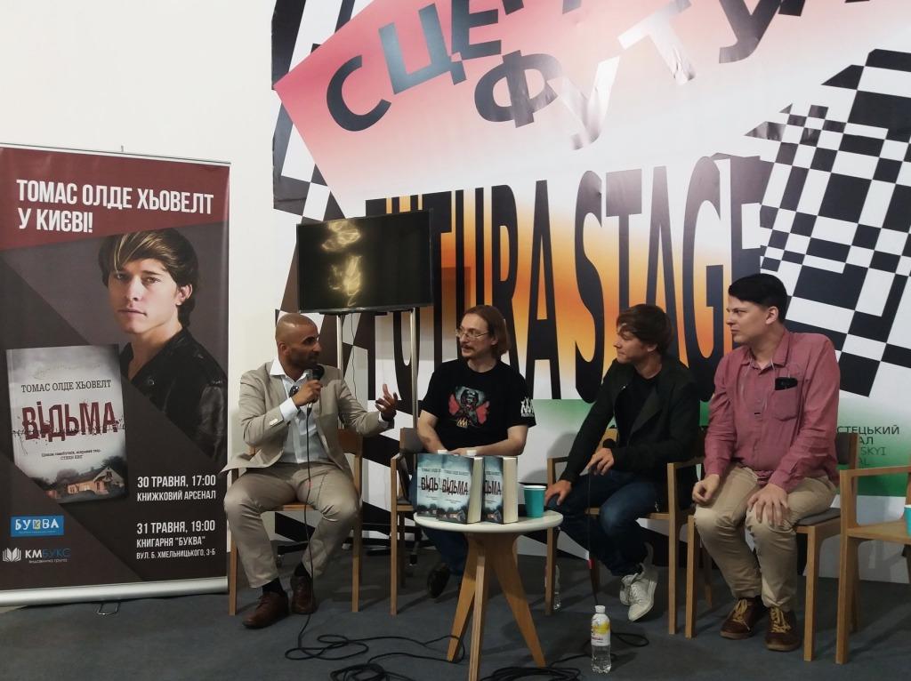 Блок подій, присвячених фантастиці, на Книжковому Арсеналі