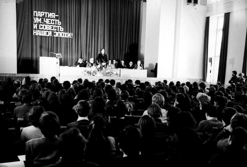 Перший конвент у Радянському Союзі Аеліта