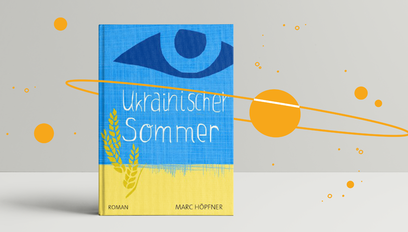 Марк Гепфнер: Українське літо