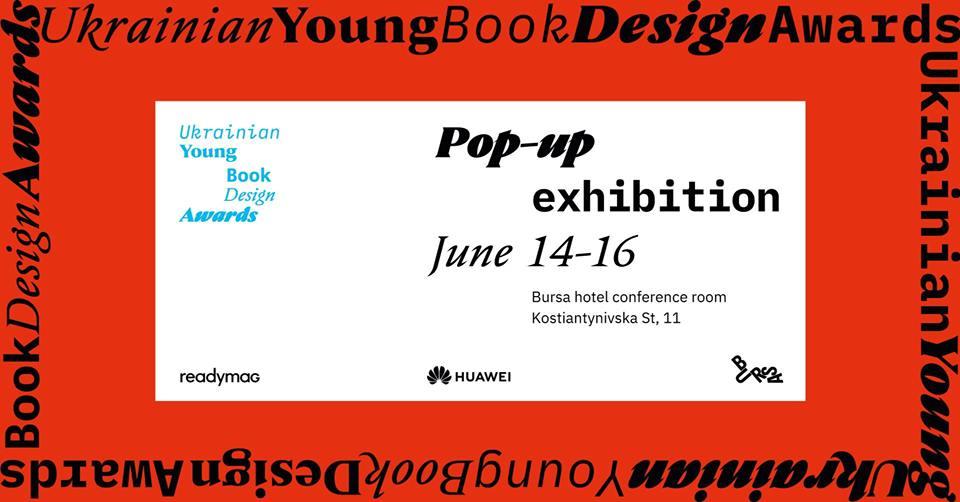 Ukrainian Young Book Design Awards