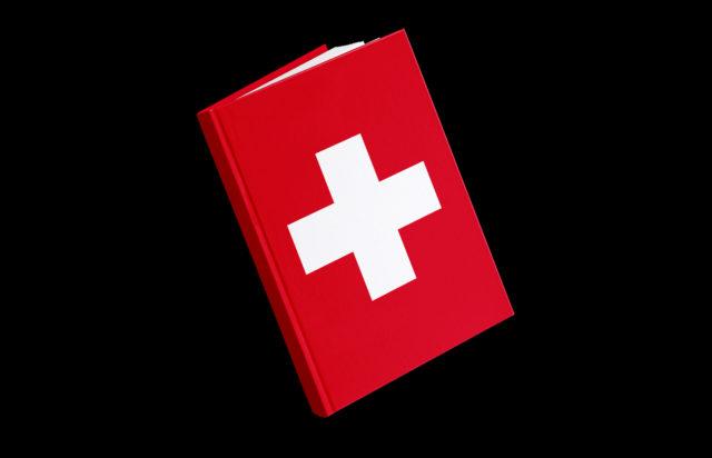 Швейцарський книжковий ринок: чотири літератури в одній країні