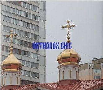 Orthodox Chic