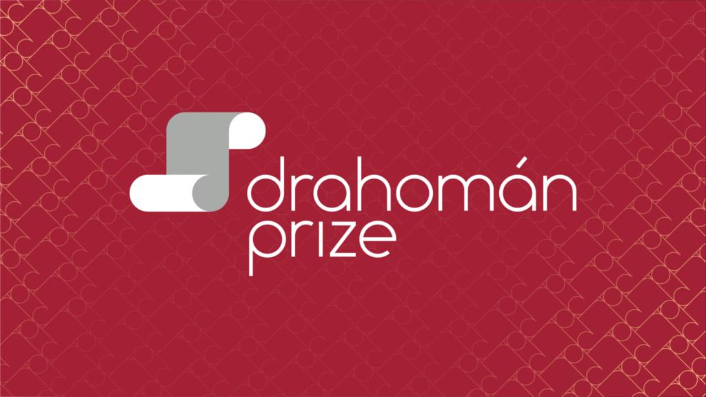 Премія Drahomán Prize оголосила короткий список 2020 року