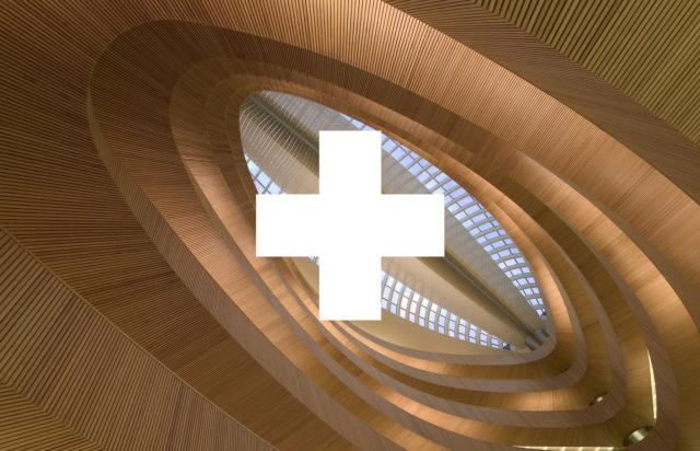 Їж, читай, кохай у найкрасивіших книгарнях та бібліотеках Швейцарії