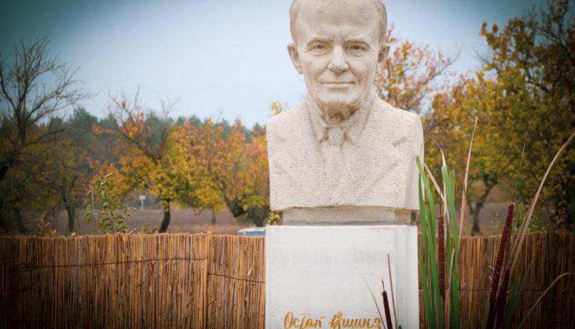 На Херсонщині відкрили відновлений музей-садибу Остапа Вишні