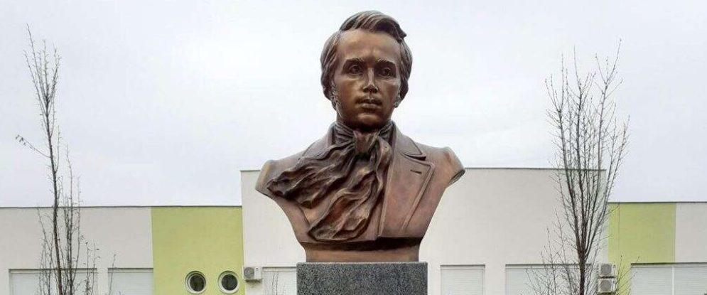 Тарас Шевченко у Сербії
