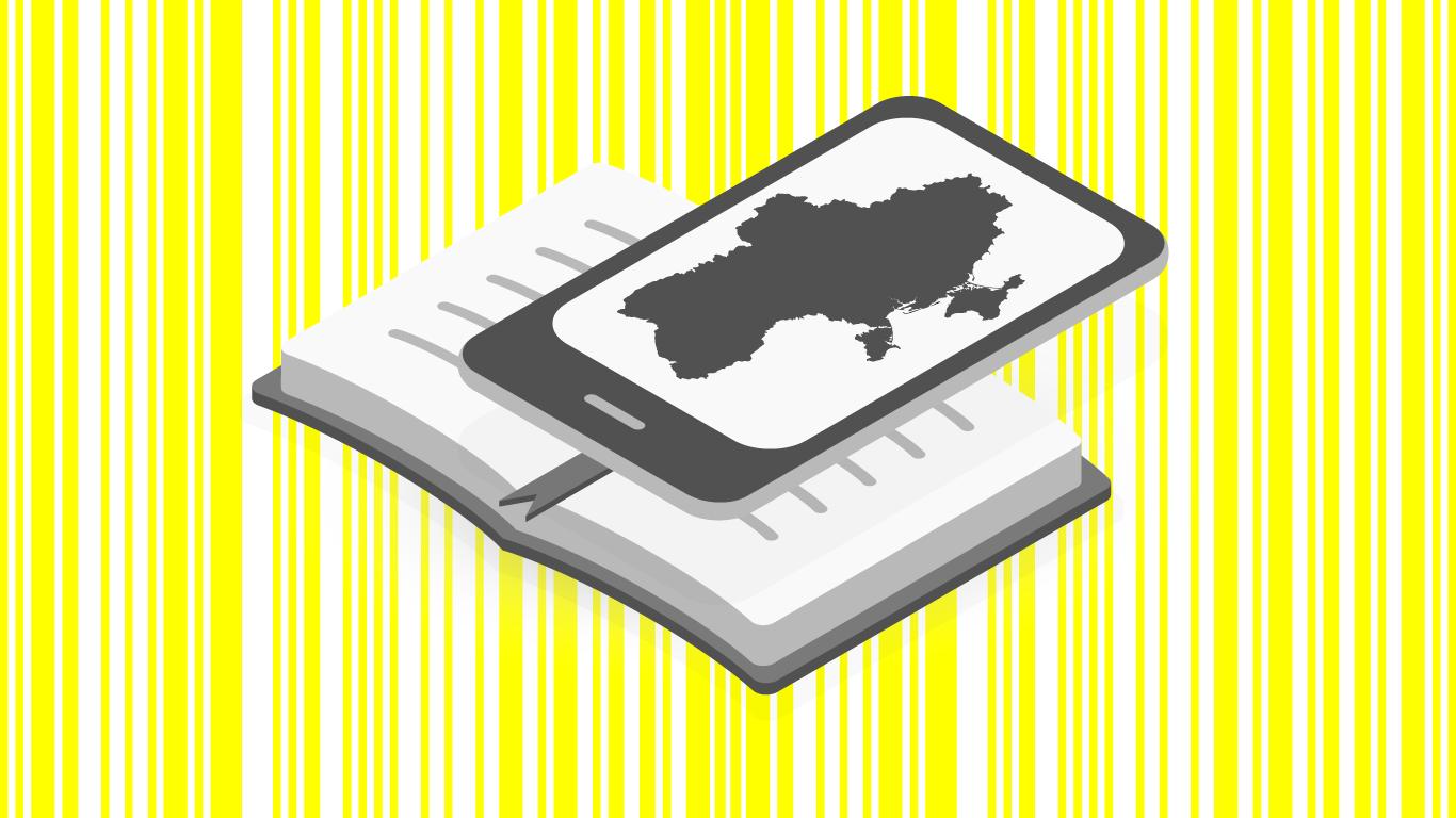 Електронні книжки в Україні