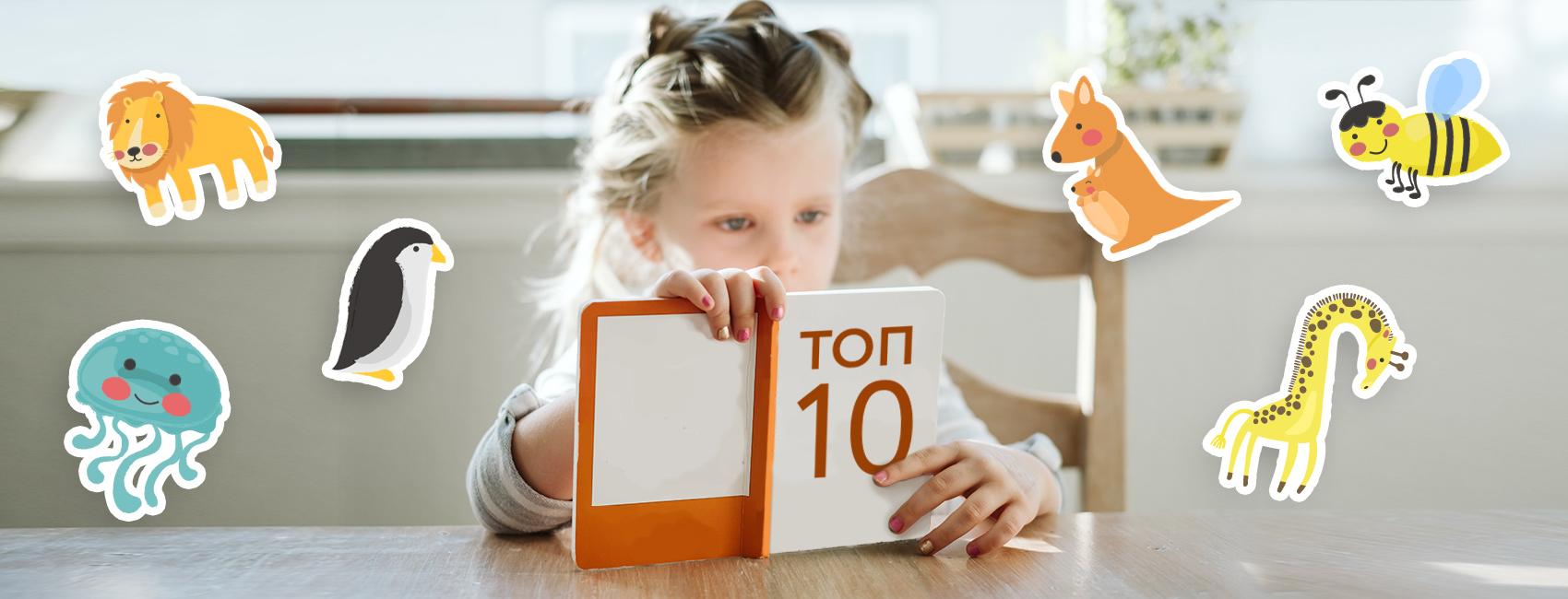 10 дитячих книжок 2020 року