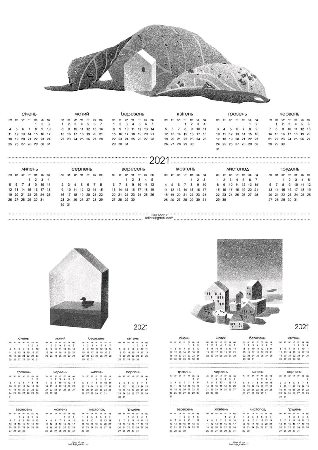 Еліза Мазур календар