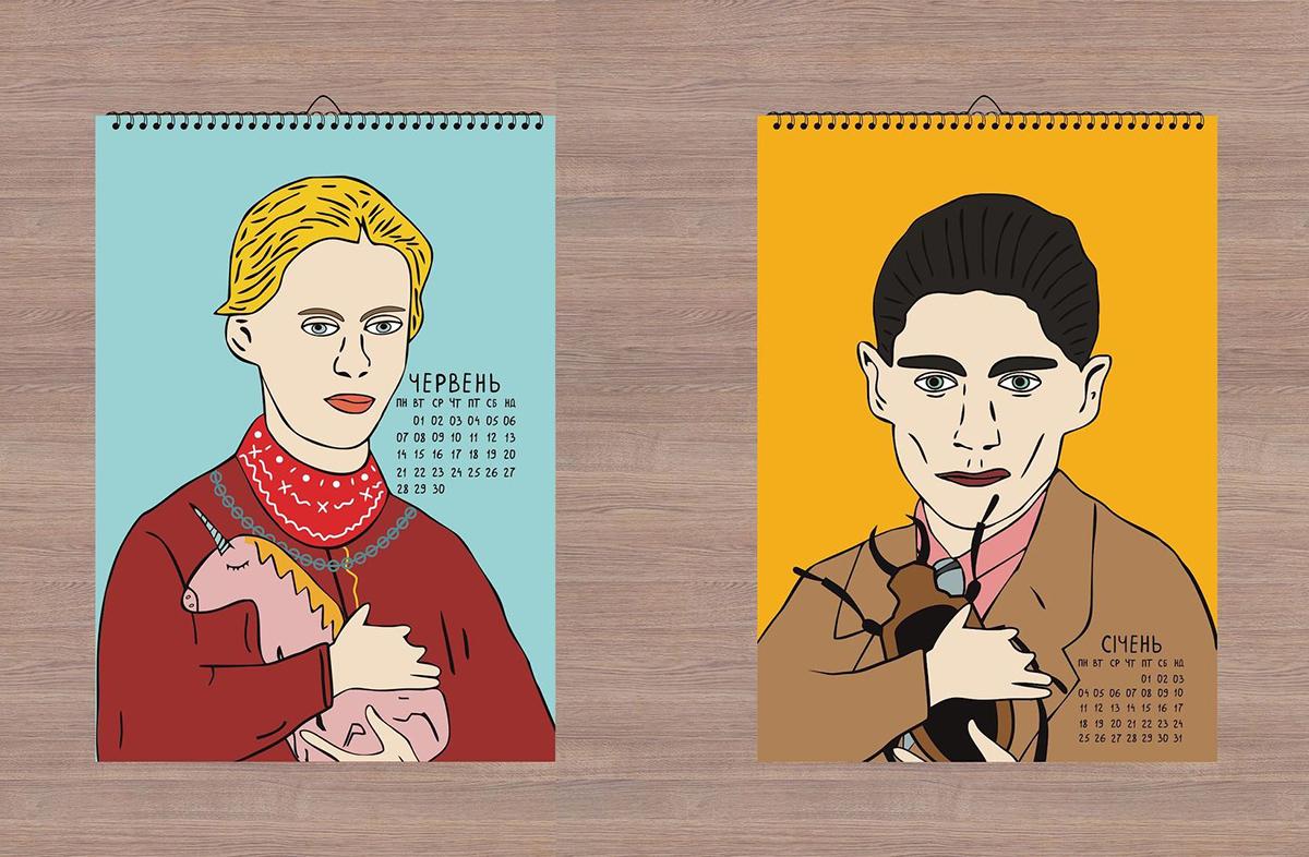 Олександр Грехов календар на ручках