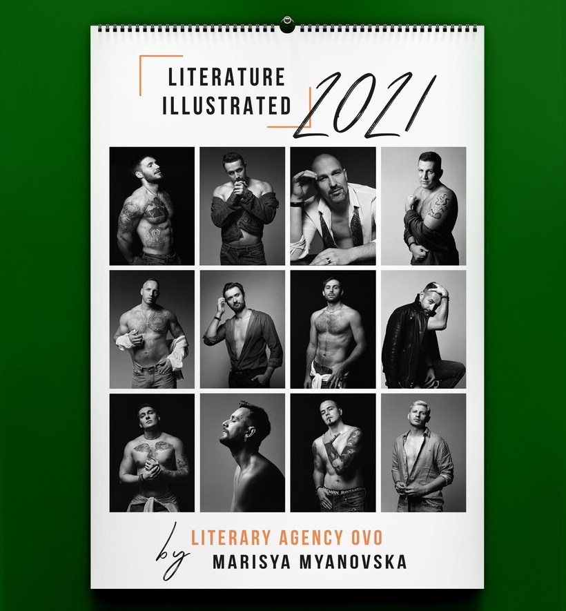 Literatur illustrated календар