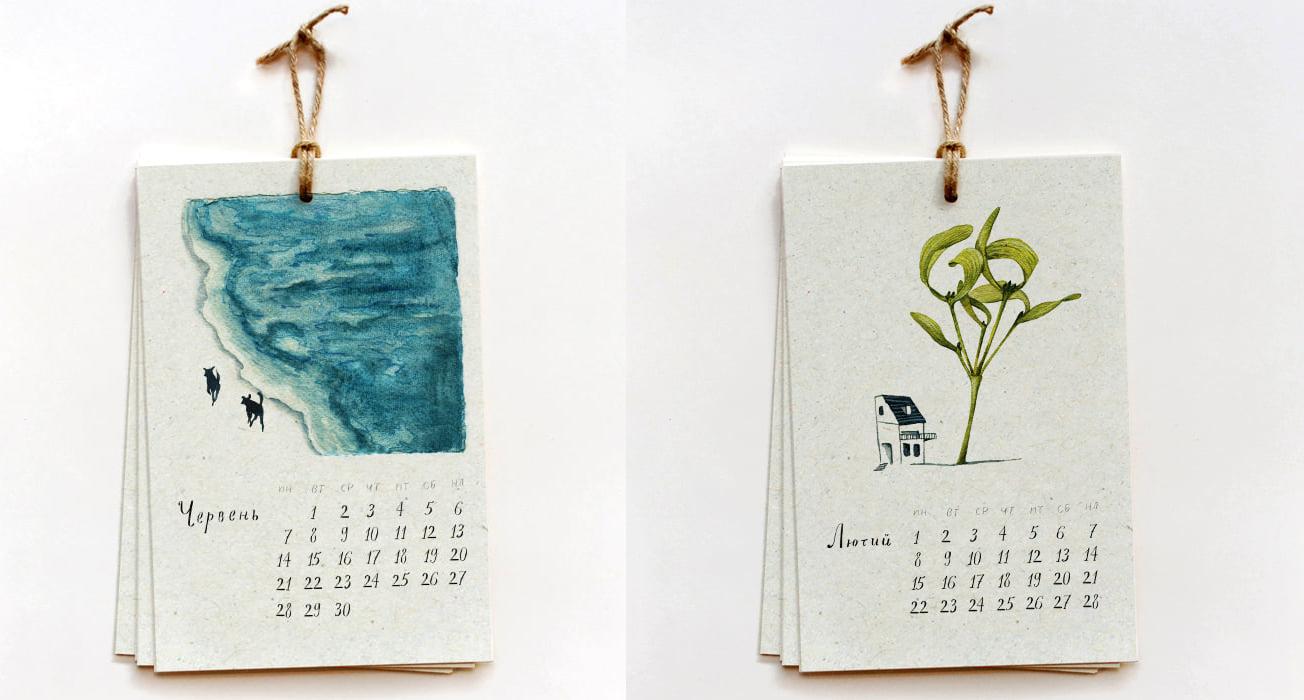 Ілюстрований календар Мар'яни Микитюк