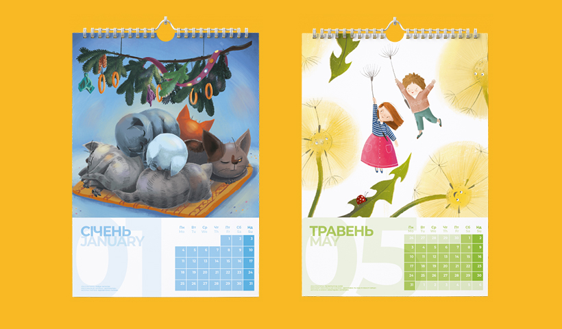 Календар Старого Лева
