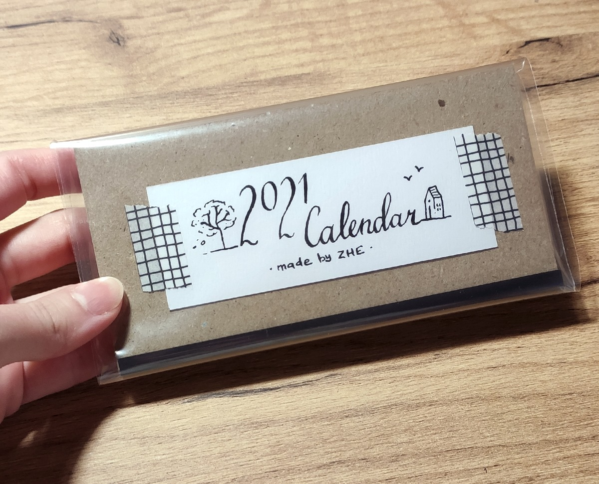 Zhe Vasylieva календар