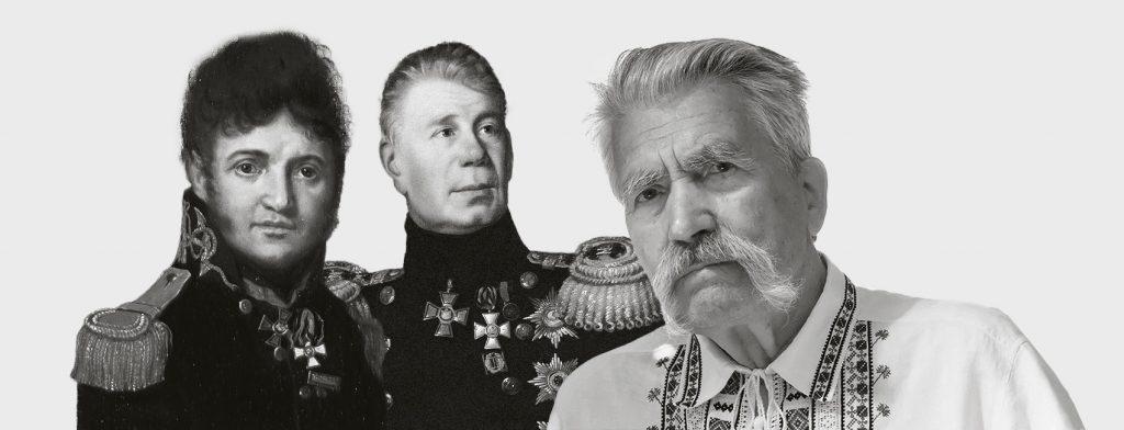 Реконструюючи біографії відомих українців: Левко Лук'яненко і Юрій Лисянський