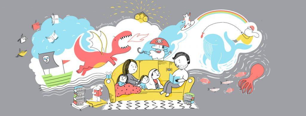 В Україні з'явилося нове дитяче видавництво