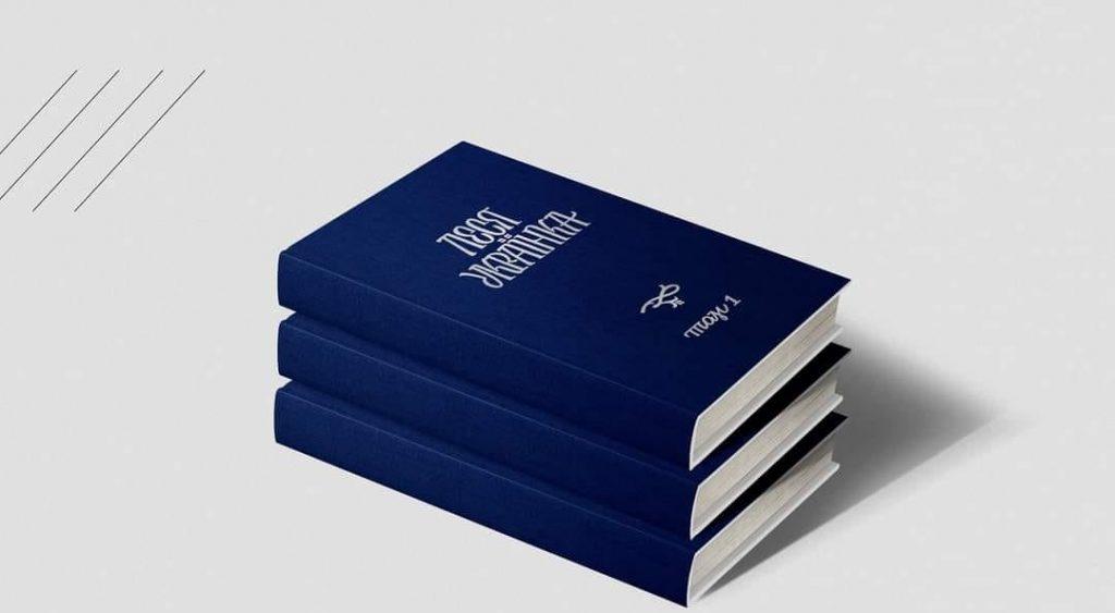 У мережу безкоштовно виклали повне зібрання творів Лесі Українки у 14-ти томах