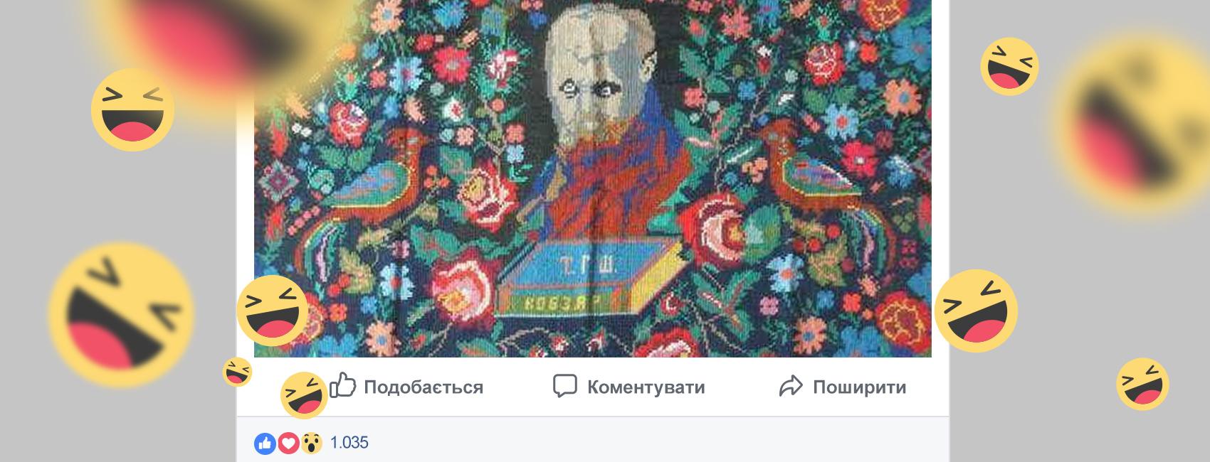 Літературні меми Читомо