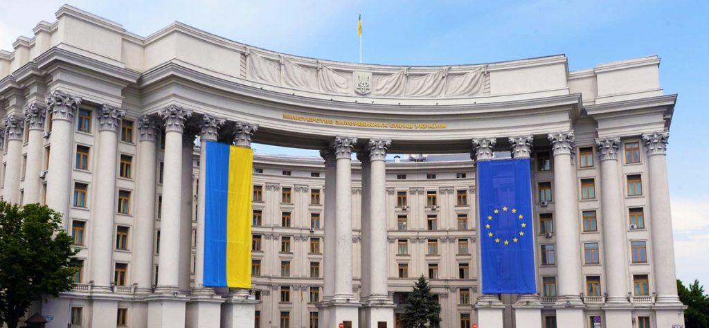 МЗС відреагувало на заяву Росії про «російсько-українського поета» Тараса Шевченка