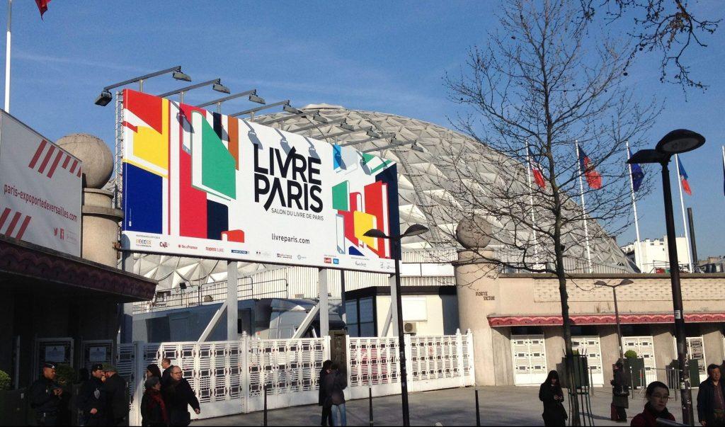 Французьку книжкову виставку Livre Paris 2021 скасували