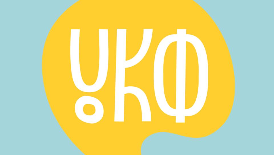 Премія УКФ оголосила короткий список у номінації «Література та видавнича справа»