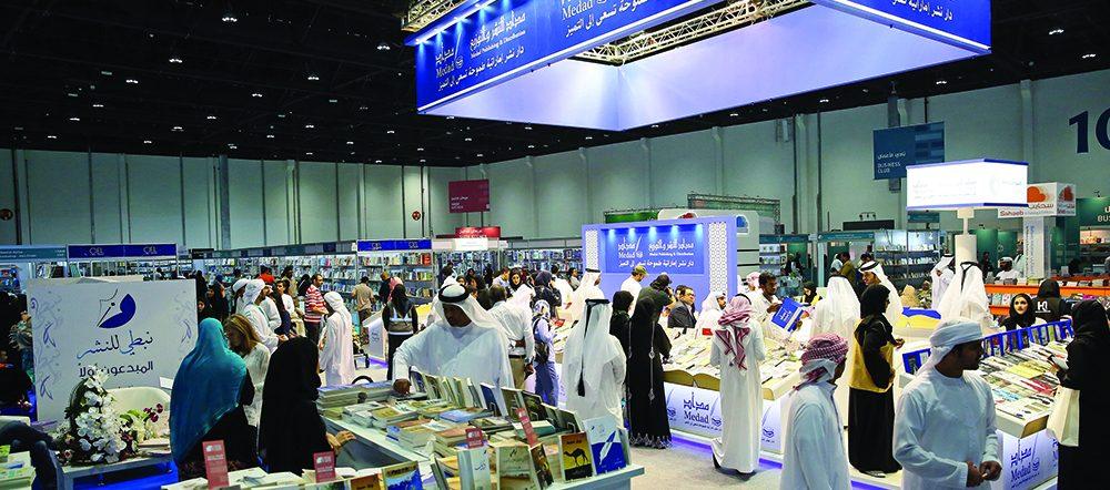 Міжнародна книжкова виставка в Абу-Дабі пройде в гібридному форматі
