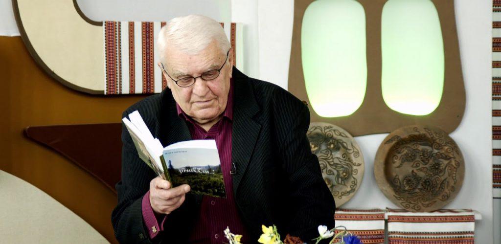 Помер письменник Ігор Гаврилюк