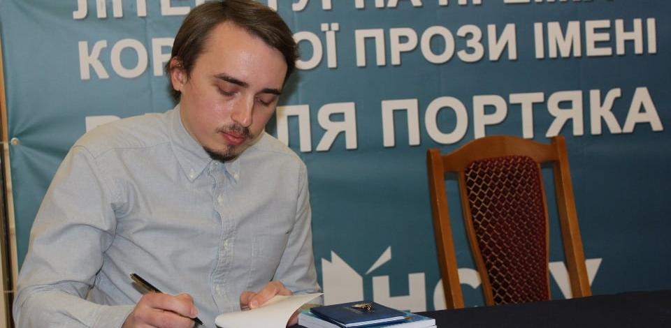 Відомий лавреат II Міжнародної премії короткої прози імені Василя Портяка