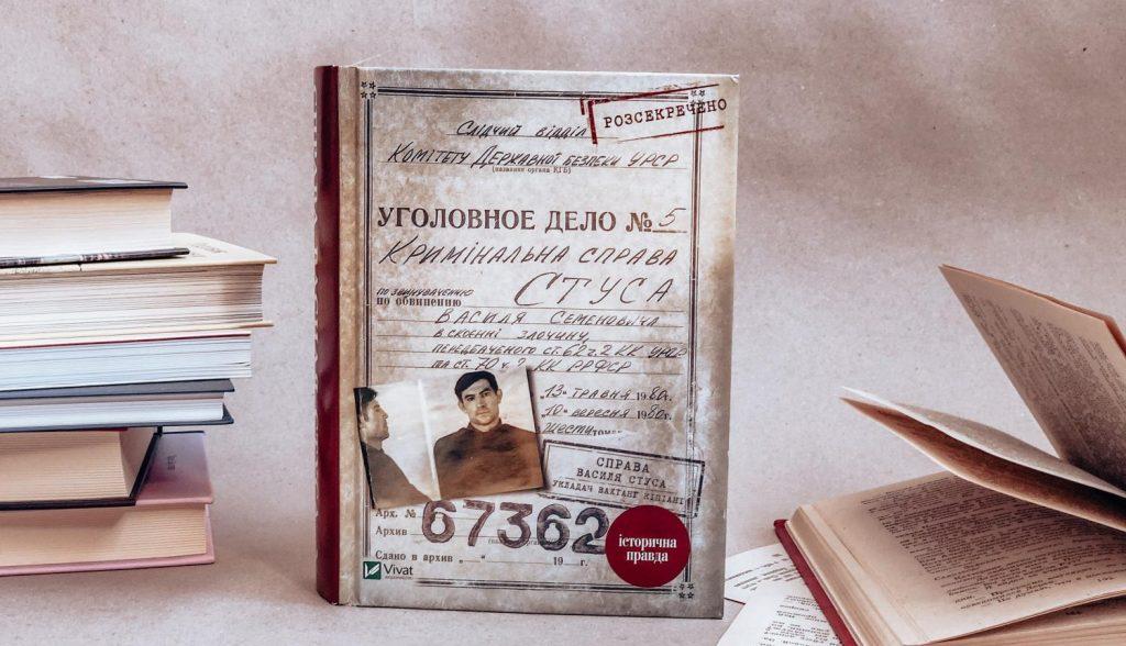 Суд стягнув з Медведчука майже 140 тис. грн на користь видавництва Vivat