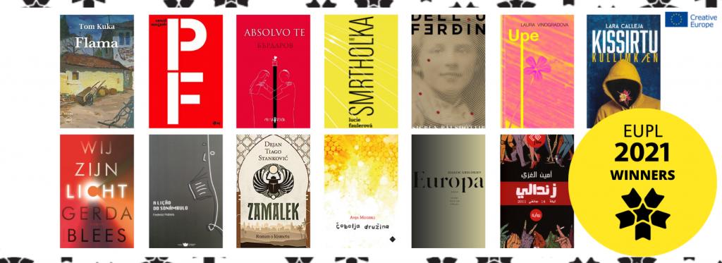 Літературна премія Європейського Союзу оголосила переможців