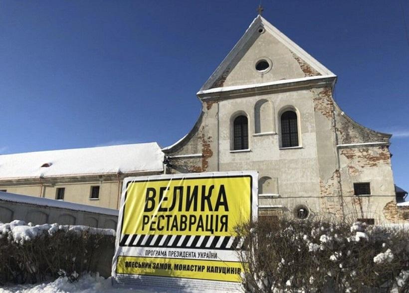 Об'єкти культурної спадщини, які пов'язані з літературою, відреставрують за державні кошти