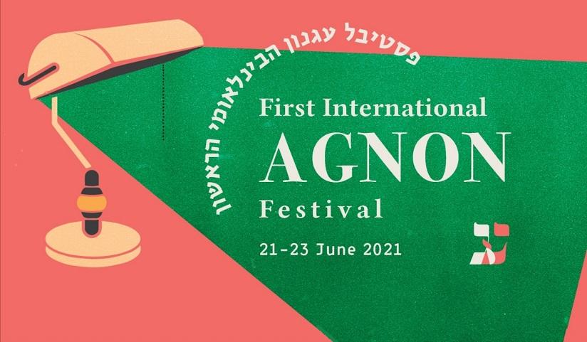 Українські письменники візьмуть участь у Міжнародному фестивалі Аґнона