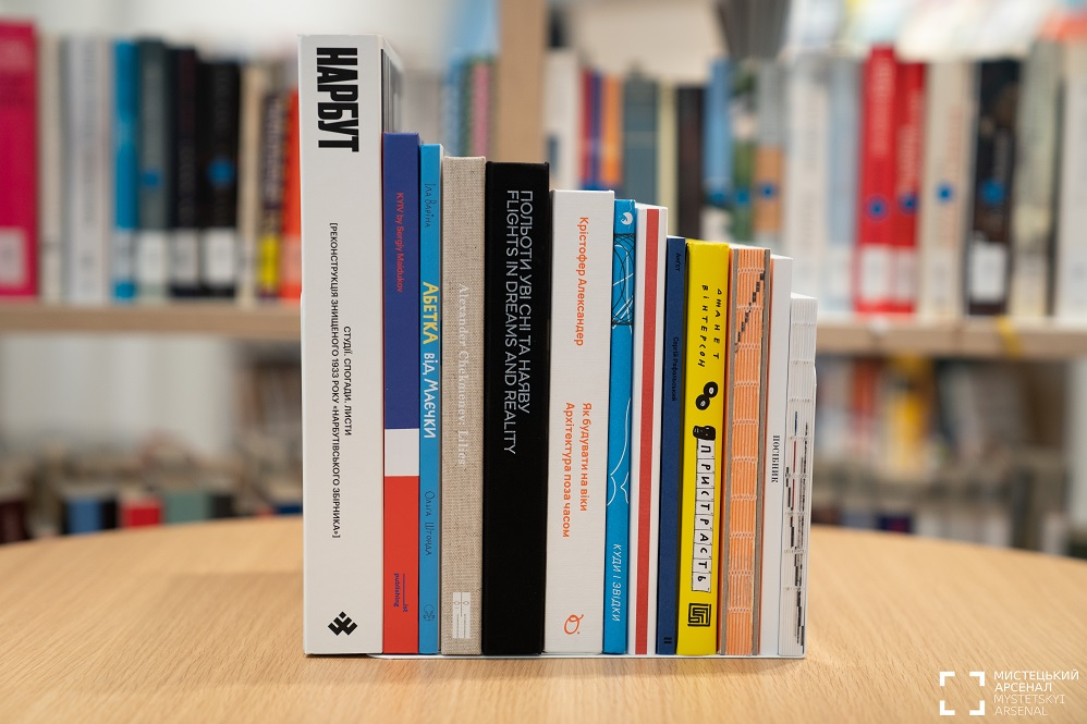 Конкурс «Найкращий книжковий дизайн−2021» оголосив переможців