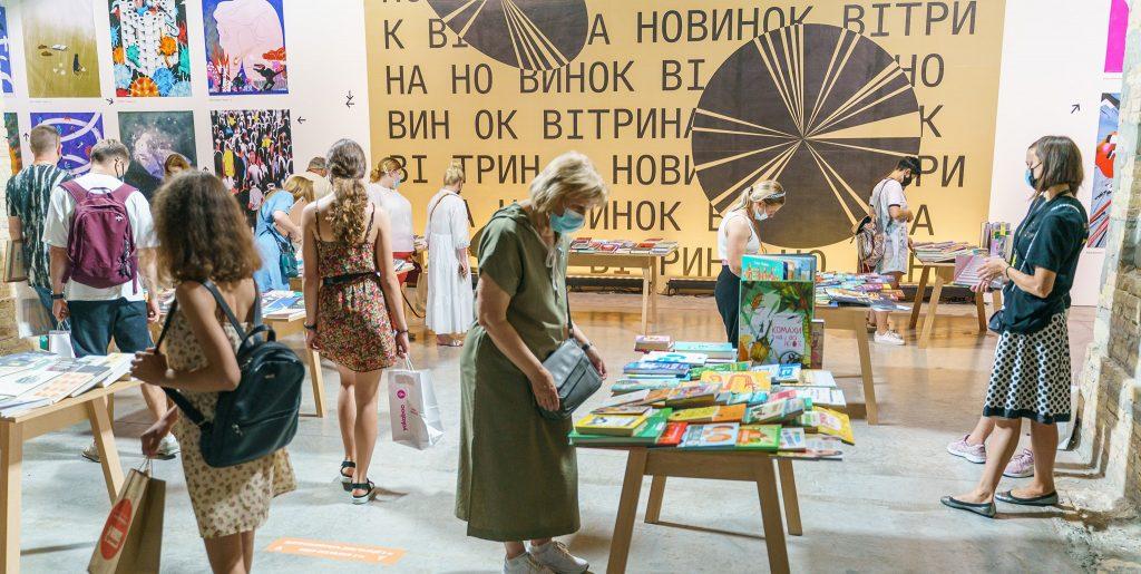 Цьогоріч Книжковий Арсенал відвідали 36 тисяч людей