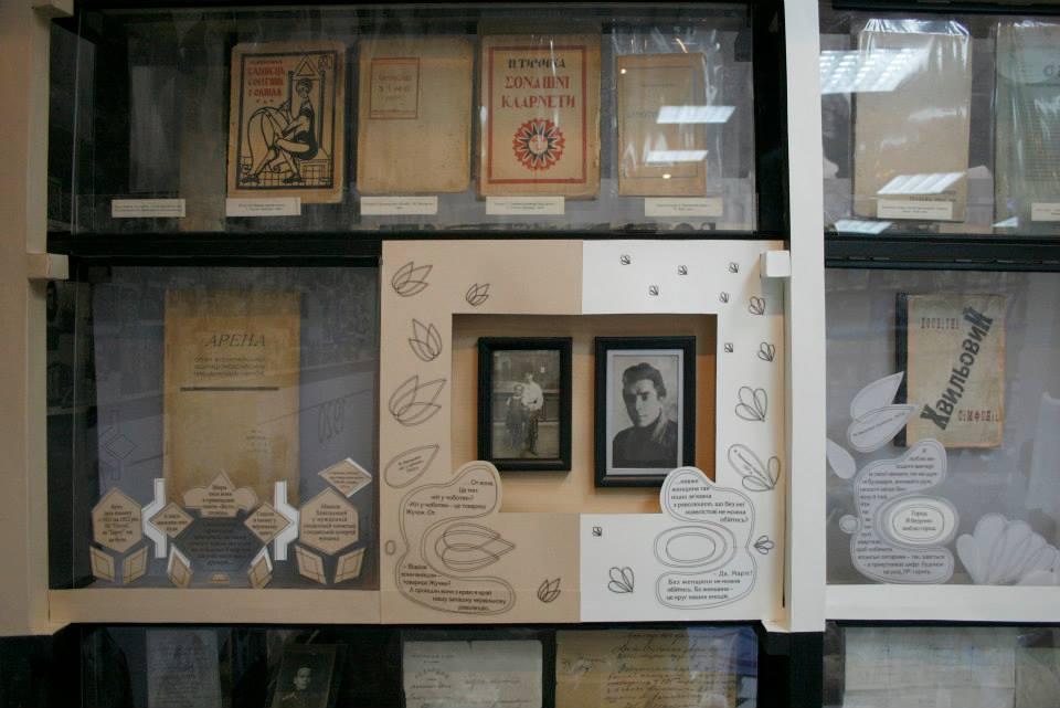 У Харківському Літмузеї почали оцифровувати експонати