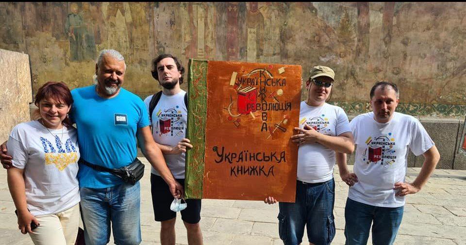 У Києві провели вуличну акцію з метою підтримки українського книговидання