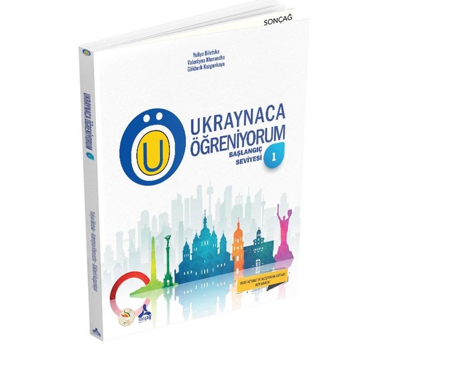 У Туреччині видали підручник з української мови