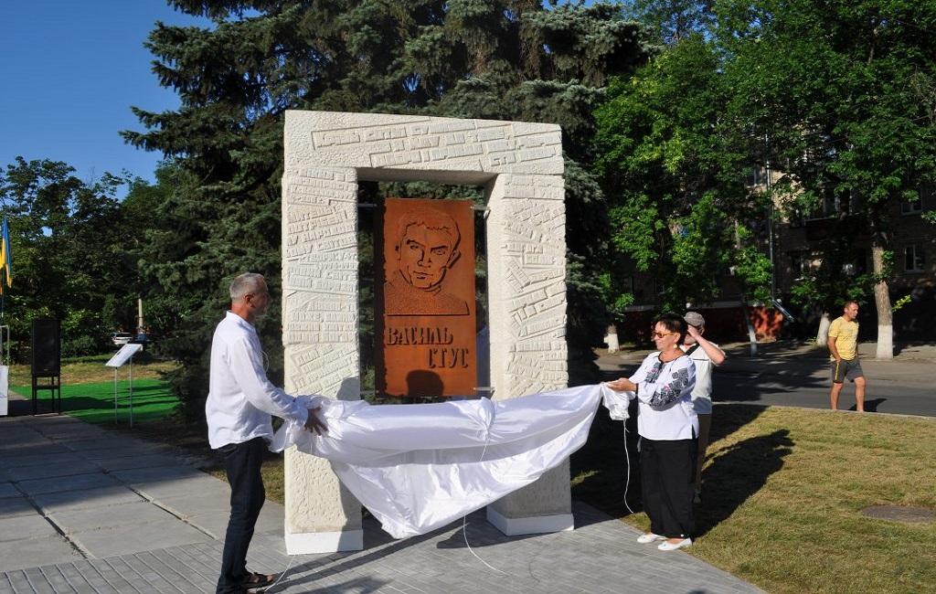 У Краматорську відкрили пам'ятник Василю Стусу