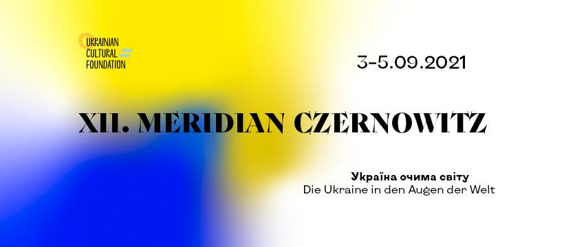 Міжнародний поетичний фестиваль Meridian Czernowitz