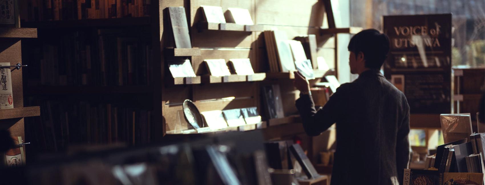 книгарні у літературі