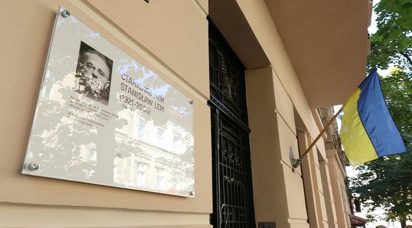 У Львові відкрили пам'ятну дошку та мурал на честь Станіслава Лема