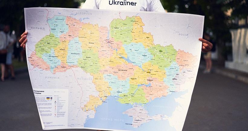 В Україні представили оновлену адміністративну мапу України